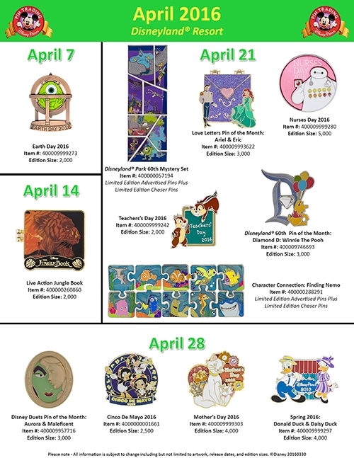 disneyland trading pins april 2016