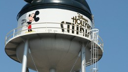 earffel tower