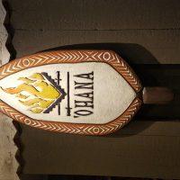 'Ohana Restaurant (Disney World)