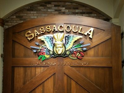 Sassagoula Floatworks and Food Factory (Disney World)