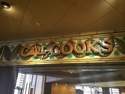Captain Cook's (Disney World)