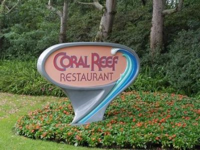 Coral Reef Restaurant (Disney World)