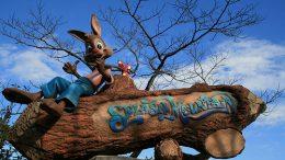 Splash Mountain (Disneyland)