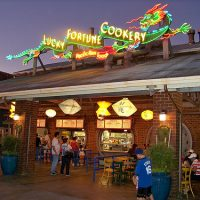 Lucky Fortune Cookery (Disneyland)