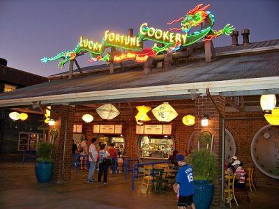 Lucky Fortune Cookery (Disneyland)