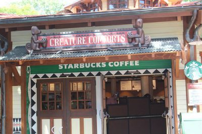 Creature Comforts Coffee Shop (Disney World)