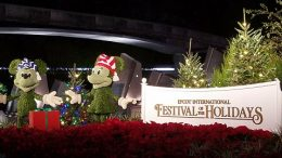 2019 Epcot Candlelight Processional Dates