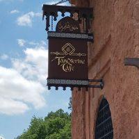 Tangierine Café (Disney World)