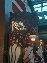 Kona Café (Disney World)