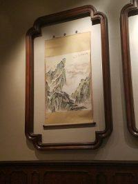 Reflections of China (Disney World Show)