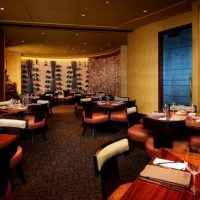 Cape Town Lounge and Wine Bar (Disney World)